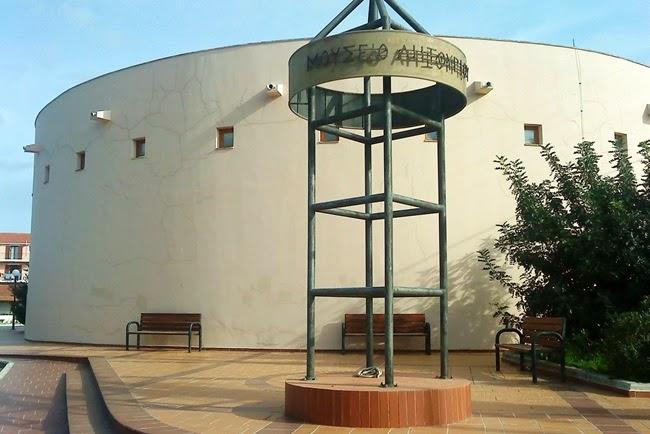 29.500 €για συντήρηση και επισκευή του μουσείου Ληξουρίου
