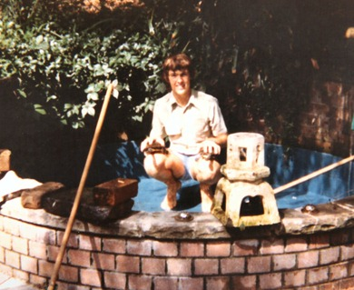 1982 - Wesley College turtle pond - Michael-1