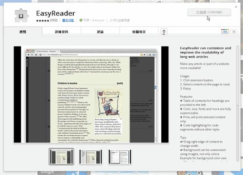 easyreader-02