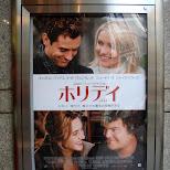 holiday movie poster in shibuya in Shibuya, Tokyo, Japan