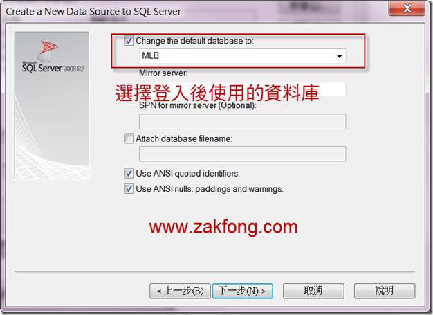 201200610-18-Weka-連接MS SQL SERVER 2008 R2-W