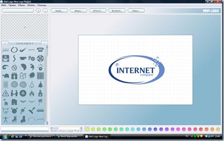 программа для логотипов: