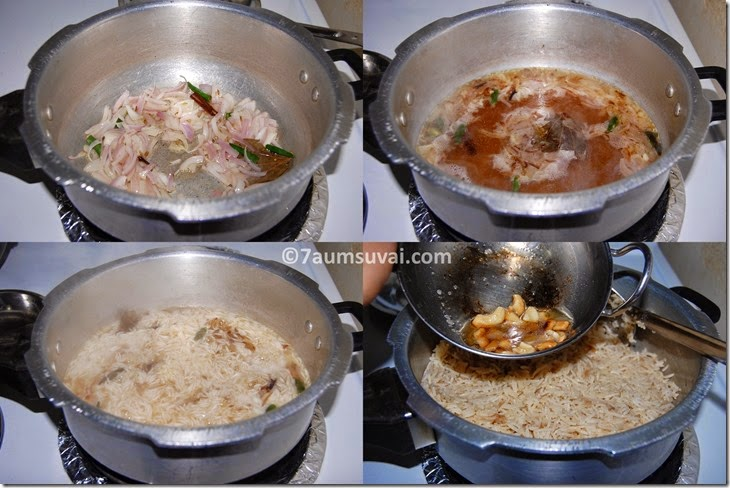 Ghee rice process