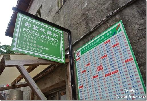 寶藏巖國際藝術村 (74)