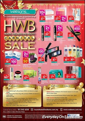 Watson-HWB-Carnival-Sale-2011-EverydayOnSales-Warehouse-Sale-Promotion-Deal-Discount