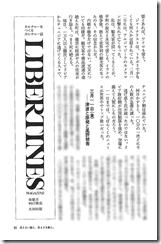 新潮45 5月号 censored 4