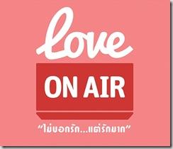 love on air