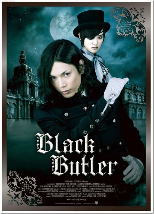 black butler poster art