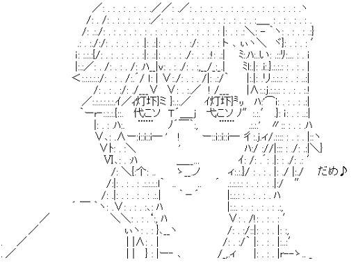 貴月イチカ (あの夏で待ってる)