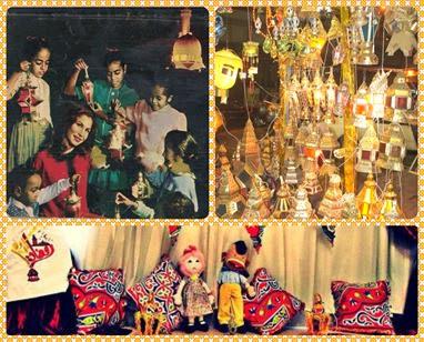 Happy-Ramadan-2014