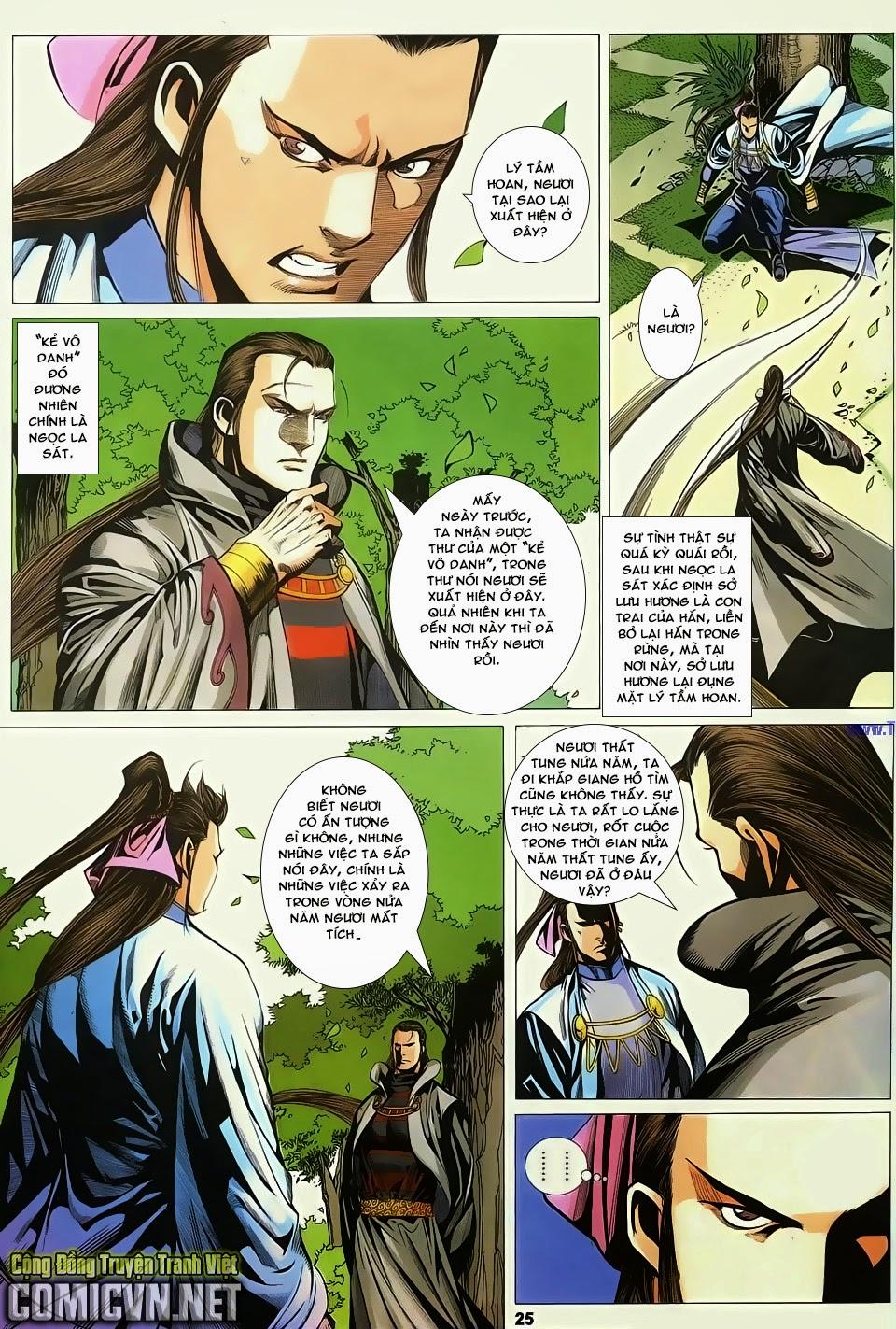 Cổ Long Quần Hiệp Truyện chap 83 - Trang 25