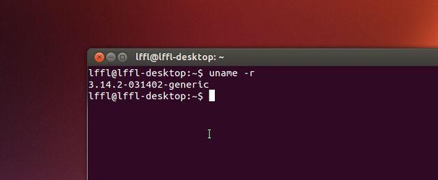 Kernel 3.14.2 Ubuntu Linux