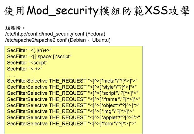 mod_security