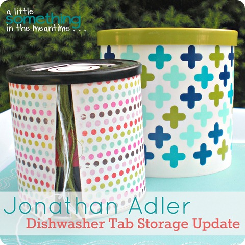 Jonathan Adler Dishwasher Tab Storage Update Coral