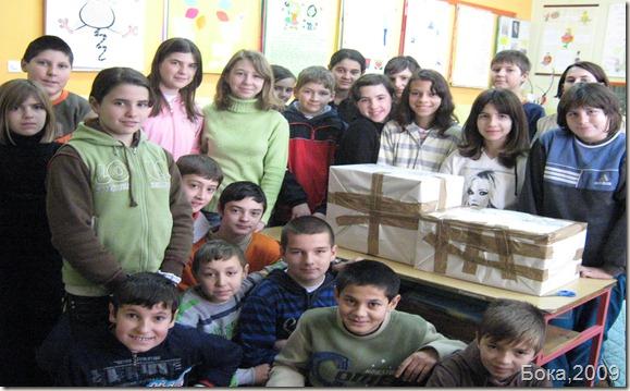 decembar,2009skola 016
