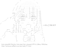 [AA]Matsumi Kuro Salute (Saki)