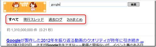 2013-03-16_13h34_17