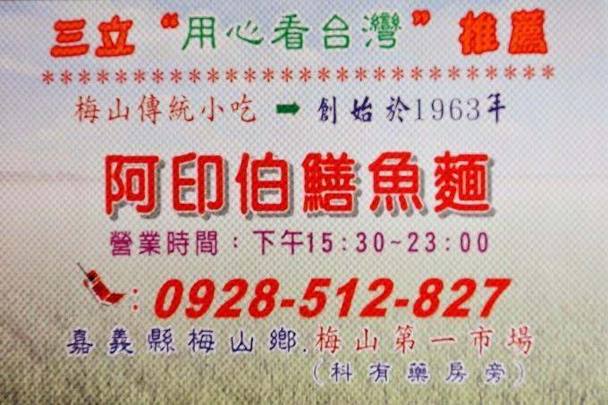 2014_0120_093853