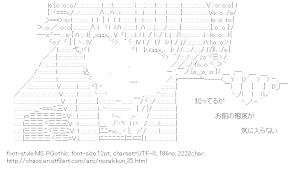 [AA]Sakura Chiyo Message board (Monthly Girls Nozaki-kun)