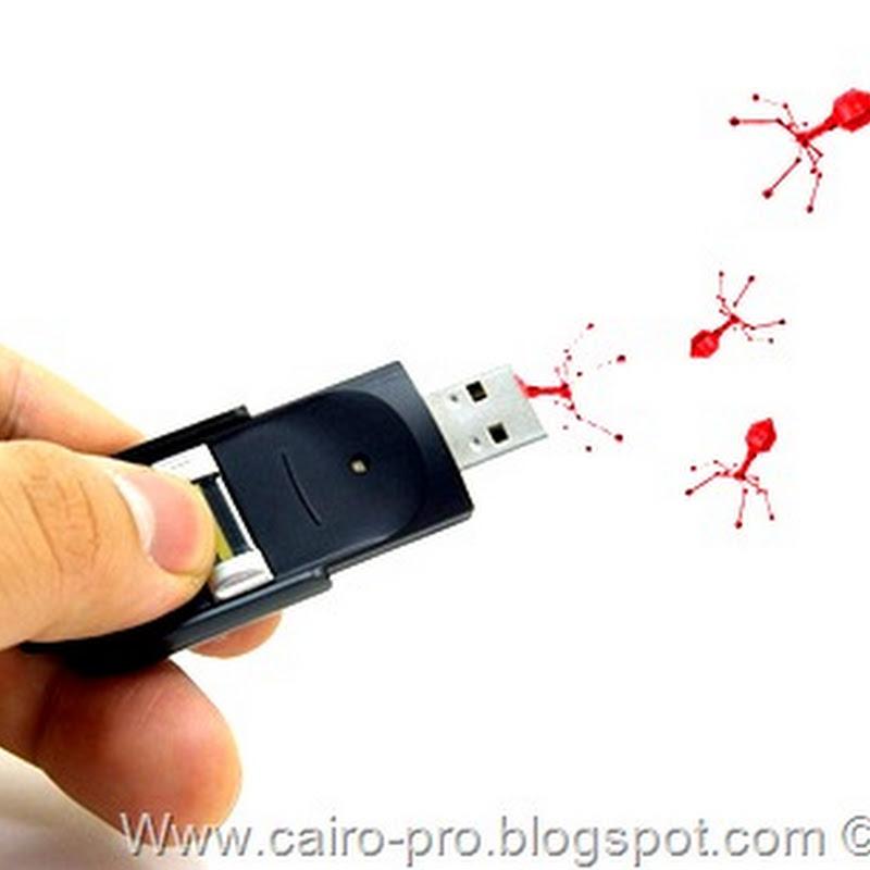 Solve the problem disappearance folders in flash Memory حل مشكلة اختفاء الملفات والمجلدات فى الفلاش ميمورى