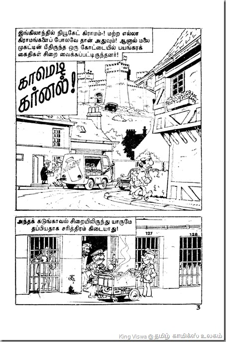 Mini Lion Comics Comedy Colonel Page No 01
