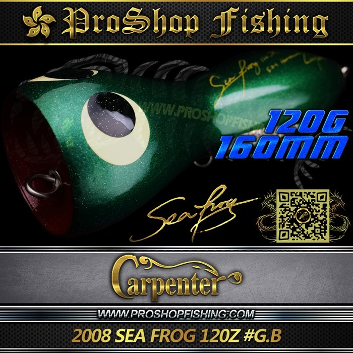 carpenter 2008 SEA FROG 120Z #G.B.1