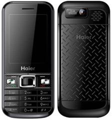 Haier-U55-Plus-Mobile