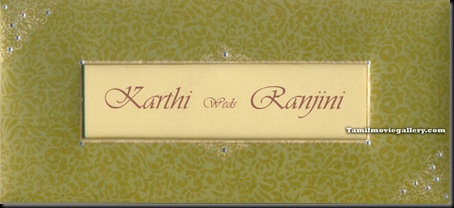 Karthi Wedding Invitation Scan images (2)