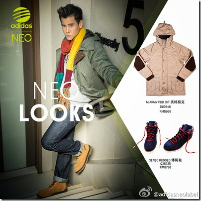 adidas Neo Label X Eddie Peng 2013 Winter 14