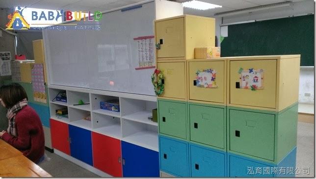 教室白板櫃正面完工照