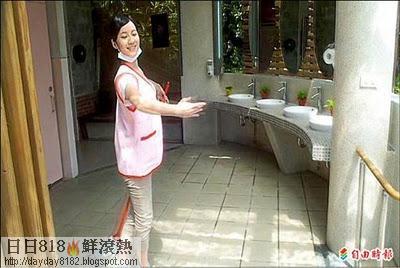 公廁偶像劇