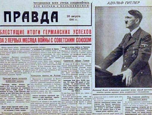 Повышение пенсий российская газета