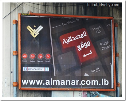 almanar (2)