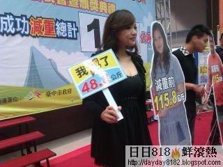 最美伴娘 林盈沁 50公斤