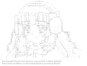 [AA]Mikogami Nagisa (Animal Detective Kuruminzoo)