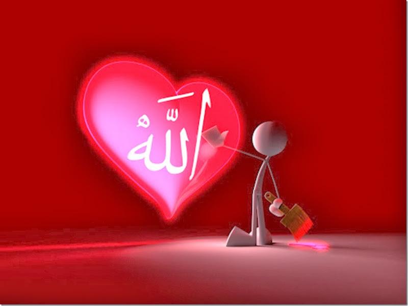 ALLAH (4)