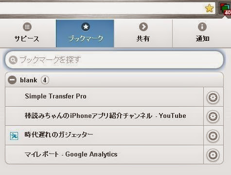 googlelauncherplus3