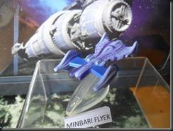 MINBARI FLYER (PIC 3)
