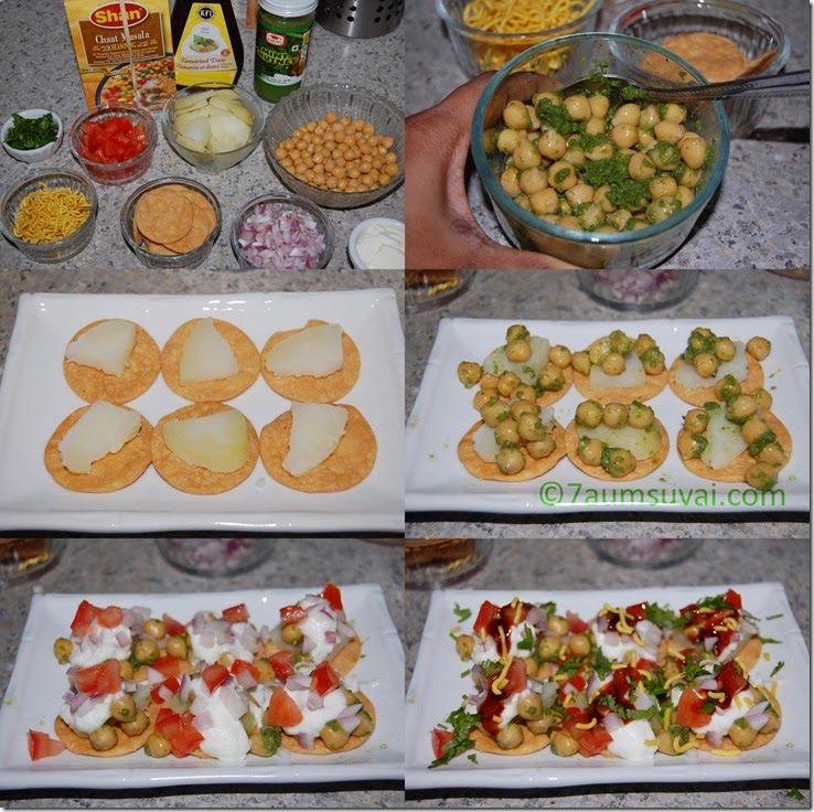 Papdi chaat process 1