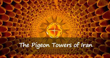 pigeon-towers