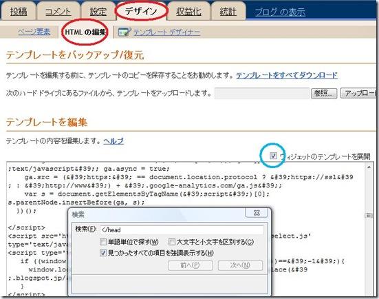 blogger_2_com_01