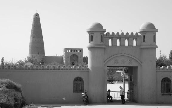 Turfan - Minaret Emin entrée