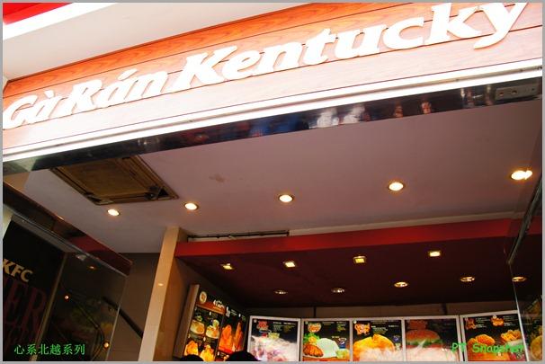 KFC at Vietnam Hanoi