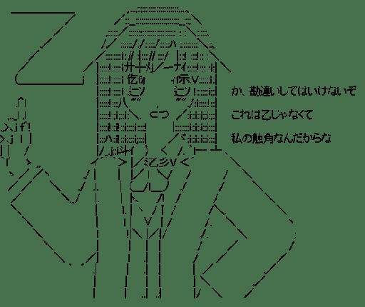 黒雪姫 乙 (アクセル・ワールド)