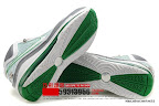 zlvii fake colorway white grey green 1 04 Fake LeBron VII