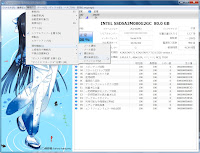 2012-06-17_155547.jpg