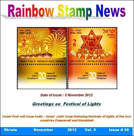 Rainbow November 2012