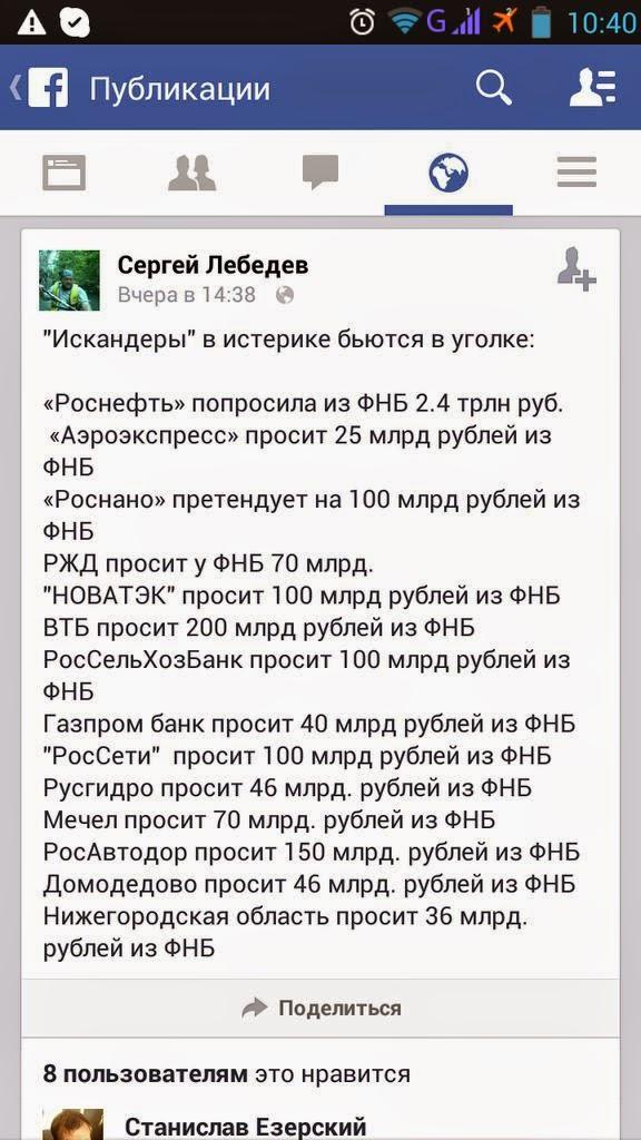 Путинские марионетки анонсировали рост цен в Крыму на 17,5% - Цензор.НЕТ 2899
