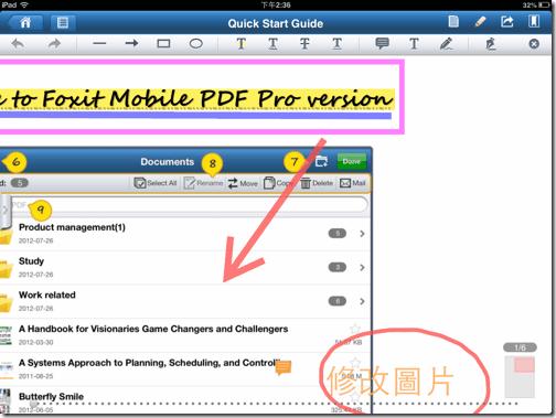 Foxit Mobile PDF-06