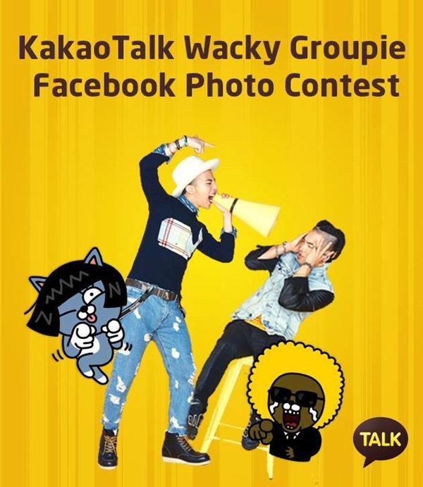 EDnything_KakaoTalk FB Contest